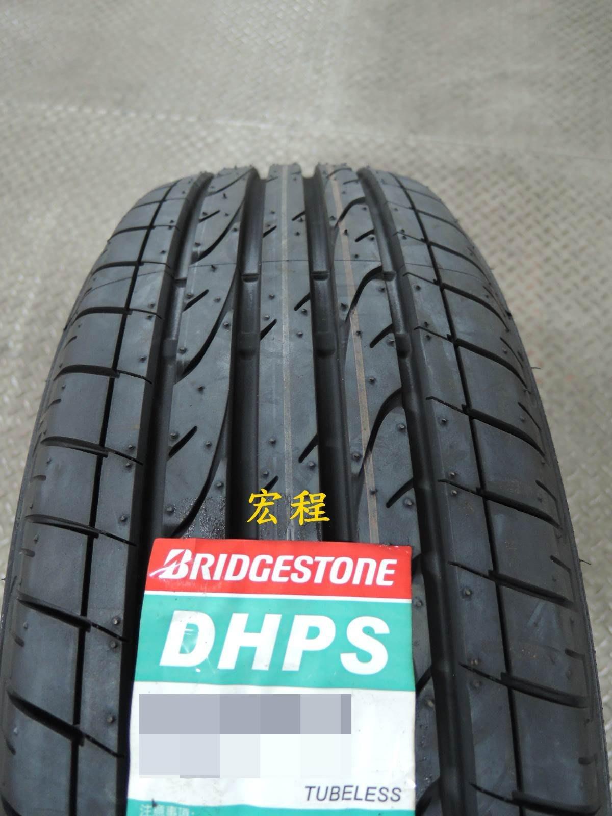 【宏程輪胎】BRIDGESTONE 普利司通 DHPS 235/55-19 101V 失壓續跑胎