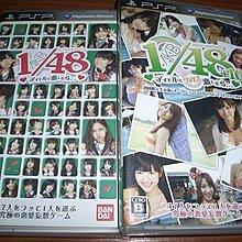 PSP AKB48 ~ 愛上偶像 ~ & 1/48與偶像戀愛 ~高橋南/指原莉乃/柏木由紀/渡邊麻友/小嶋陽菜~非藍光