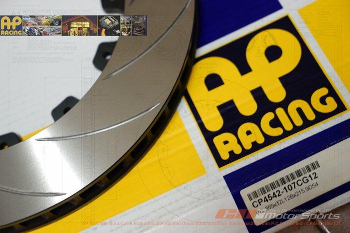 AP RACING 原裝進口AP外盤 CP-4242-107CG12 / 355x32mm 歡迎詢問 / 制動改