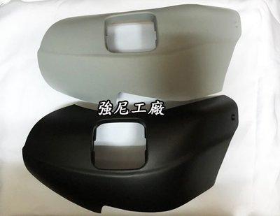 ☆強尼工廠☆全新 BENZ W220 98-05年 座椅 外飾蓋 前段 黑色 灰色 台灣製 護蓋 2209181330