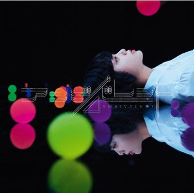 特價預購 櫸坂46 欅坂46  Ambivalent (日版初回TYPE- A CD+DVD) 最新 2019 航空版