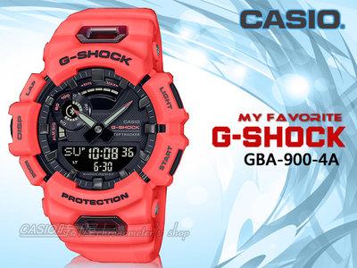 CASIO 時計屋 卡西歐手錶 GBA-900-4A G-SHOCK 智慧藍牙連線 雙顯男錶 矽膠錶帶 GBA-900