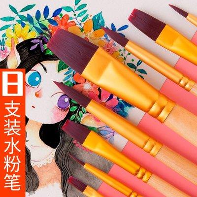 299起售*水粉畫筆套裝美術生專用水彩筆尼龍毛圓頭筆刷狼毫排筆學生兒童手繪墻繪丙烯色彩油畫專用初學者適用#繪畫用品#文具