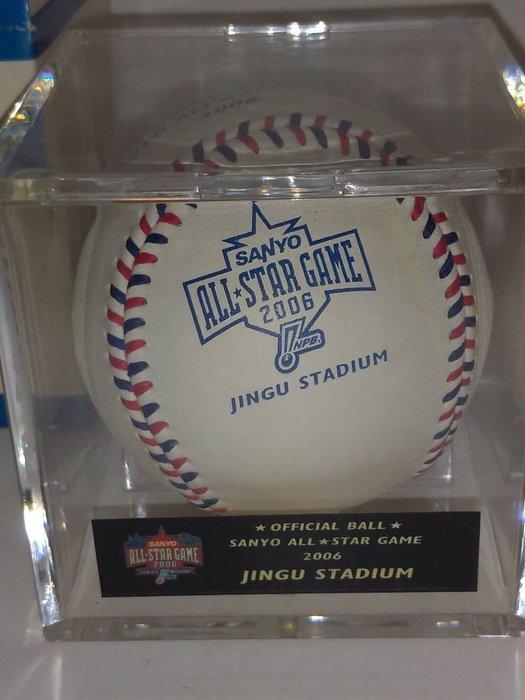 貳拾肆棒球-日本帶回超限定款日職棒2006All-star全明星賽公式比賽球