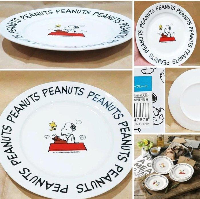 牛牛ㄉ媽*日本進口正版商品㊣史努比盤子 SNOOPY 史努比甜點盤 蛋糕盤 圓陶瓷盤 打信件款 送禮自用 有盒裝