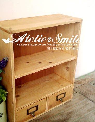 [ Atelier Smile ] 鄉村雜貨 二層二抽復古原木 收納櫃 收納盒 可壁掛  (現+預)