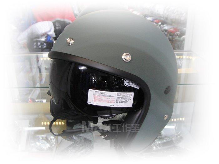 Max工作室~MIT安全帽【GP5 237 阿帕契 復古帽 素色:消光綠】內襯全可拆洗+W鏡片~
