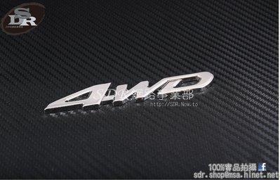 SDR 免運費 金屬 水箱罩 車身 車尾 4WD 字樣 貼紙 雙面膠 水箱罩 尾桶 貨卡 吉普車 休旅 越野 外觀小NG