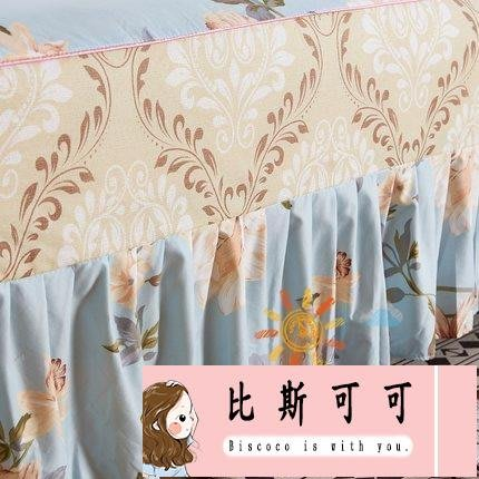 床罩金柒席夢思床罩單件床裙床套公主床蓋床單床笠1.8/1.5/2.0m米【比斯可可】