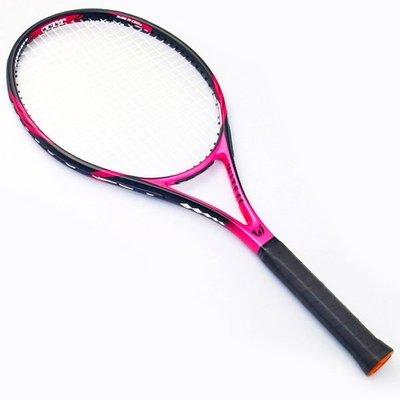 春季上新 單只裝碳素網球拍單人初學者男女通用訓練單拍雙打wqp全