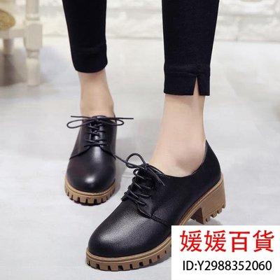 牛津鞋 小皮鞋女學生韓版百搭英倫復古時尚單鞋粗跟高跟女鞋新品 媛媛百貨