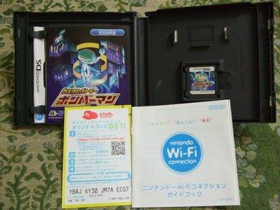※現貨『懷舊電玩食堂』《純正日本原版、附盒書、3DS可玩》【NDS】改裝鬥士 轟炸超人 炸彈超人