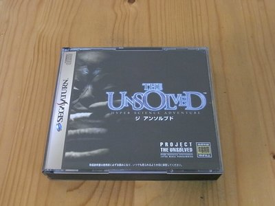 【小蕙館】SS~ THE UNSOLVED 未解之謎 (純日版) 有側標【限18+】