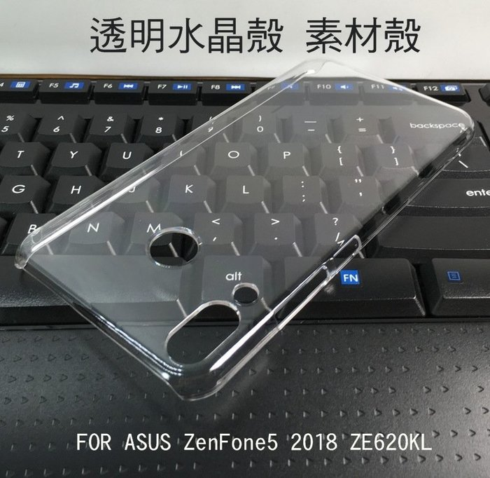 *phone寶*ASUS ZenFone5 2018 ZE620KL 羽翼水晶保護殼 透明殼 素材殼 硬殼 保護套
