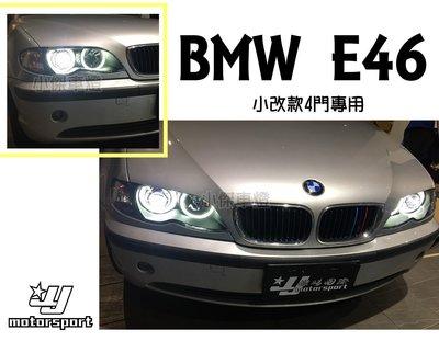 小傑車燈精品--全新 BMW E46 03 04 05年 小改款 4D 四門款 專用 雙光圈 魚眼 大燈