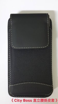 Sony Xperia 10 II〈XQ-AU52〉適用 City Boss 腰掛式直立皮套 腰間保護套 腰掛皮套