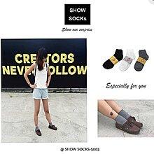 【4雙】SOCKs-黑白灰素色系-中長襪子(妞妞款)/短襪/棉襪/女襪/男襪/學生襪/長襪/船型襪/隱形襪/可愛襪