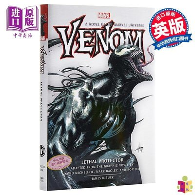 [文閲原版]毒液 致命守護者 漫威小說 英文原版 Venom: Lethal Protector Prose Novel