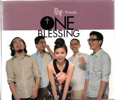 簡愛 x Friends One Blessing 近新 再生工場1 03