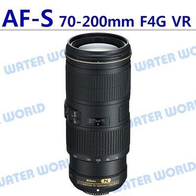 【中壢NOVA-水世界】Nikon AF-S NIKKOR 70-200mm F4 G ED VR 小小黑 一年保 平輸