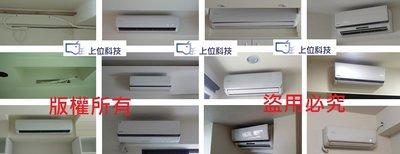 請來電 售價↘↘【上位科技】Panasonic PX系列 變頻冷暖冷氣 CS-PX28FA2 CU-PX28FHA2