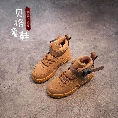 ZIHOPE 兒童馬丁靴秋季新款網紅街拍鞋女童防滑運動鞋小學生男童短靴ZI812