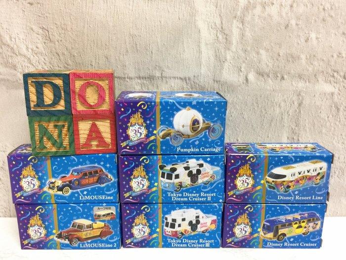 【Dona日貨】日本迪士尼樂園限定 Tomy Tomica 35週年南瓜馬車豪華轎車巡洋艦遊園巴士 小汽車 7入 B13