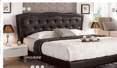 【DH】G688-1商品名稱《艾拉》6尺黑皮水鑽雙人床片。不含床底。備5尺另計。有黑白兩色可選。主要地區免運費