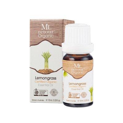 【澳洲 Mt.retour】滿額免運~山迴100%天然有機檸檬草香茅精油Lemongrass 10ml 超新鮮現貨
