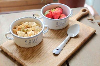 日本Homestead經典藍字SOUP雙耳琺瑯杯湯杯
