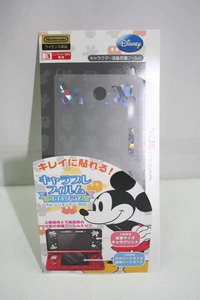 傑仲 (有發票) 3DS週邊 disney 迪士尼 雷射保護貼 螢幕保護貼 日本任天堂原廠授權 數量不多