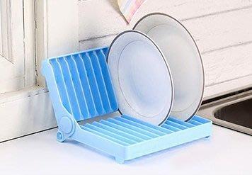 ☆家家的店☆碗盤瀝水架-烘碗/餐具架/廚房收納/碗盤架/餐盤架/瀝水籃/鍋蓋架/置物架【可折款碗盤架瀝水架-藍色下標區】