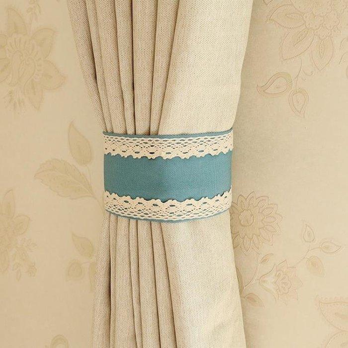 精細手工縫制蕾絲邊絨布創意窗簾綁帶扎帶 魔術貼窗簾扣 田園風7色