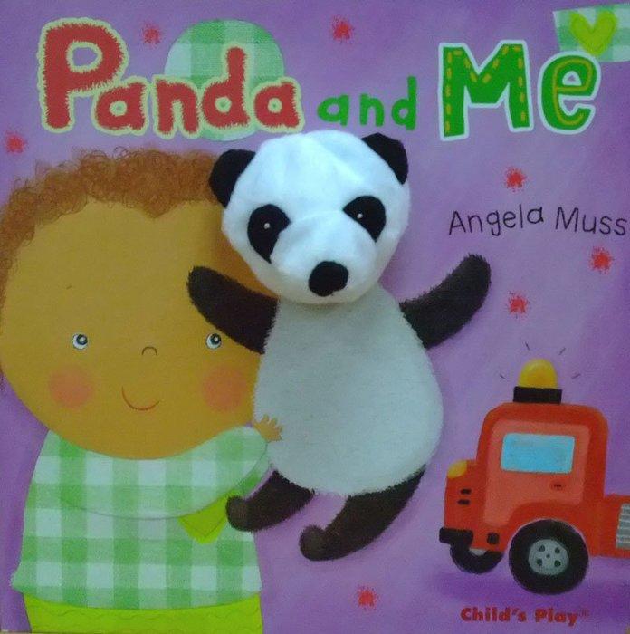 *小貝比的家*PANDA AND ME  /硬頁/0~2歲/手偶書