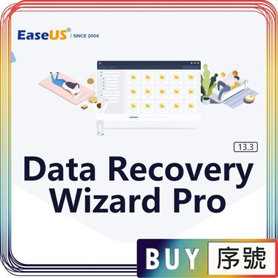 【EaseUs Data Recovery pro】 for WINDOWS硬碟資料救援序號-Buy序號【快速出貨】