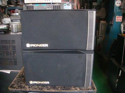 PIONEER V210 卡拉OK專用喇叭一對