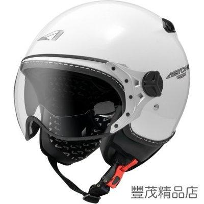 ASTONE KSS 內墨鏡 法國 飛行員 小帽體 半罩 3/4罩 安全帽 復古帽 素色 白