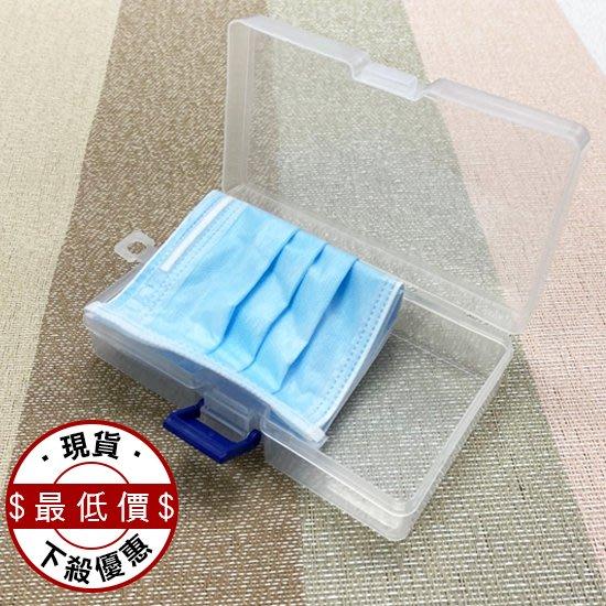 塑料小收納盒 塑料盒 收納盒 迷你 包裝盒 藥盒 置物盒 盒子 飾品 耳環 戒指 首飾 項鍊 耳♣生活職人♣【G019】