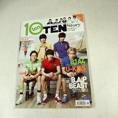 【懶得出門二手書】《韓文雜誌10TEN 17》U-KISS B1A4 B.A.P BEAST│七成新(21D23)