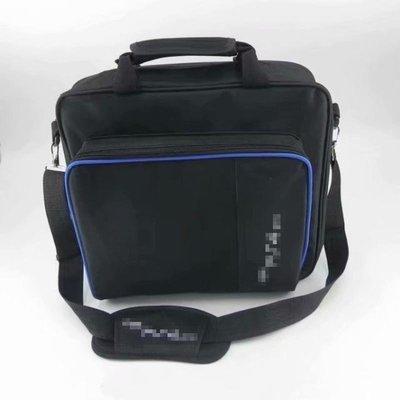 PP03 全新 PS4 pro 大主機包 收納包 防震包 防撞包 外出包 攜帶包 配件包 旅行包