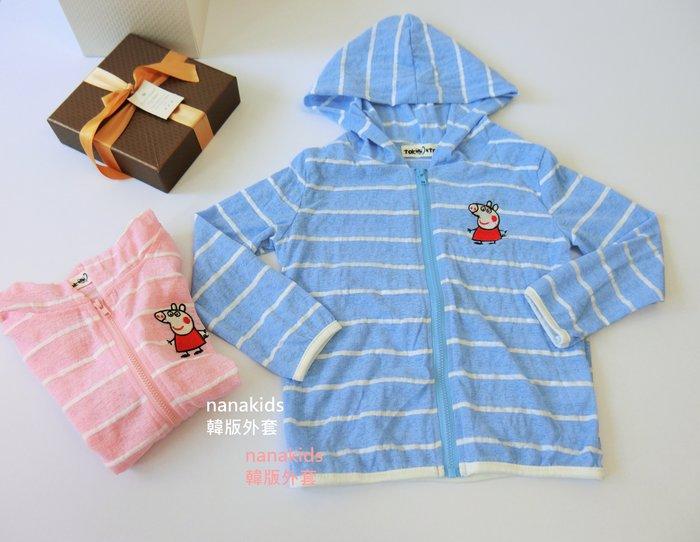 出清夏日款。女童裝。韓版可愛佩佩豬防曬薄外套 連帽外套(粉色/藍色) 現貨~nanakids娜娜童櫥