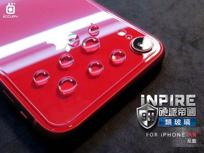 IPhone X/XS/XR/XS Max INPIRE 硬派帝國 9H 0.12mm 極薄類玻璃背面保護貼(含鏡頭貼)