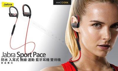 【先創公司貨】Jabra Sport Pace 防水 入耳式 運動 無線 藍牙耳機 雙待機 動作偵測 現貨 含稅