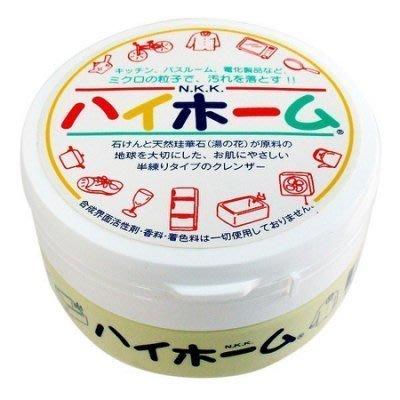 日本N.K.K珪華多用途家用清潔膏400G   ✪棉花糖美妝香水✪
