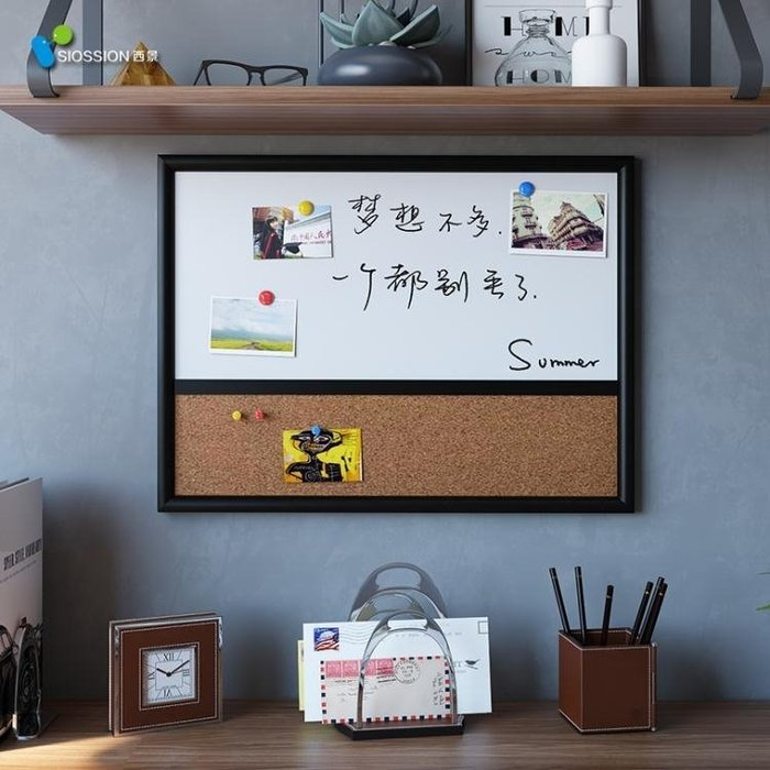 木框組合板45*60cm軟木板磁性白板掛式留言板創意畫板寫字板圖釘WY