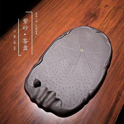 高鳴商城 高檔紫砂茶盤原礦紫砂茶盤手工刻繪荷葉茶盤貨 編號a006