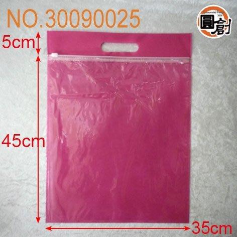 ~圓創烘焙包裝、 包裝~L號不織布夾鍊提袋 玫紅色 5入  紙袋、 、塑膠袋、壓克力訂作