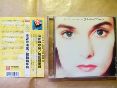 拒絕世俗框架,卻唱紅情歌並和原作Prince鬧翻的Sinead O'Connor 1997首張精選So Far Best