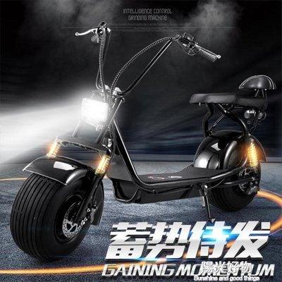 日和生活館 電動滑板車電瓶車大人電動車大寬胎滑板車踏板車電動摩托車可拆卸 S686