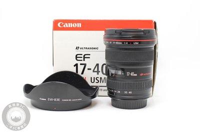 【高雄青蘋果3C】Canon EF 17-40mm f4 L USM UB鏡 二手鏡頭 中古鏡頭 #55452